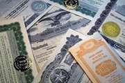 Покупаем акции в Белгороде: МРСК Центра - Белгородэнерго,   Ростелеком,  Газпром,  Полюс Золото стоимость курс